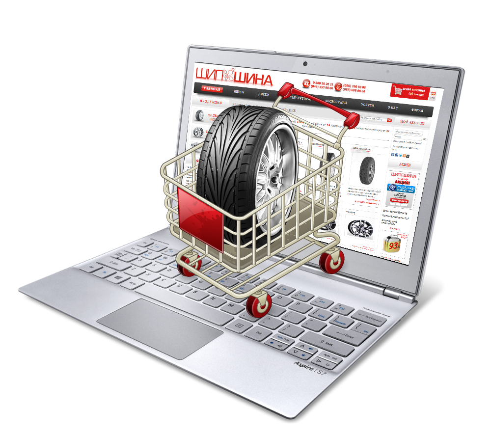 Business plan for an online store2