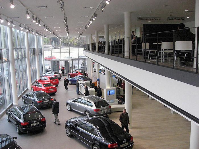dealer centre1