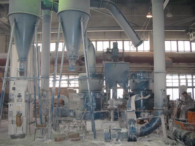 Продажа бизнеса производство цемент разместить объявление на сайте мгу